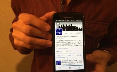 慶應生のリアルな就活ブログのりたのTwitter