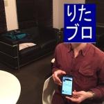慶應生のリアルな就活ブログのりたのインタビュー