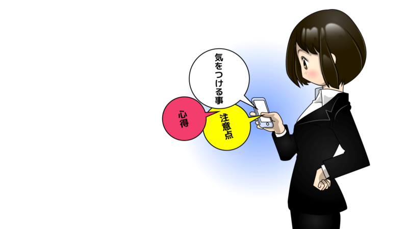 エージェント紹介画像6