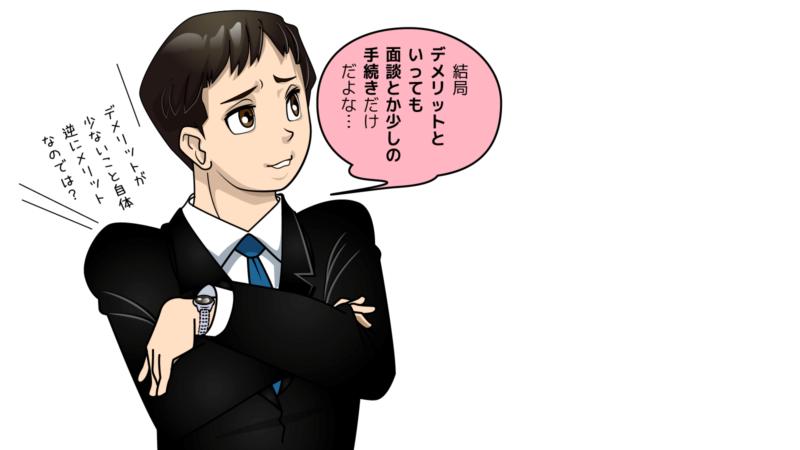 エージェント紹介画像5
