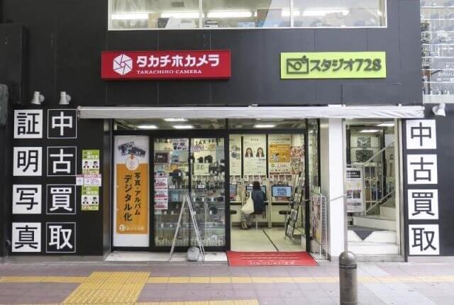 福岡・北九州の写真館2