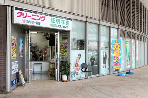 川崎写真館8