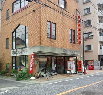 川崎写真館2