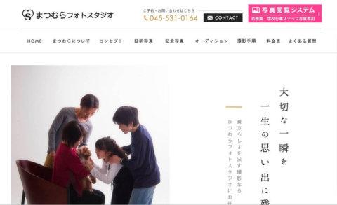 エアライン関東写真館8