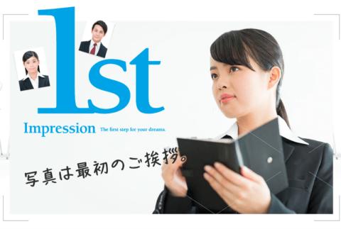 埼玉オススメ写真館3