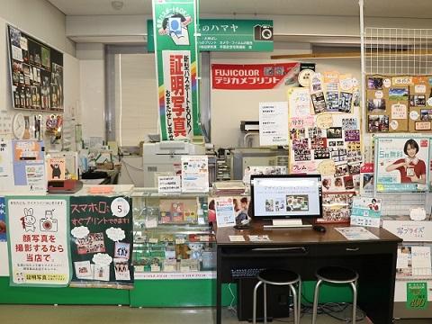 写真のハマヤ 熊本学園大店
