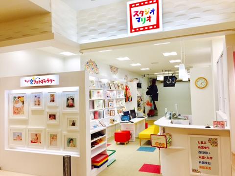 スタジオマリオ 長崎・ハマクロス411店