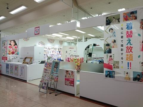スタジオマリオ 新潟・アピタ新潟西店