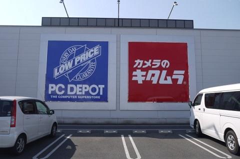 カメラのキタムラ 岡山・東岡山店