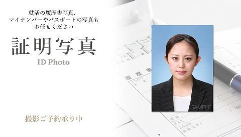 髙橋五郎スタジオ