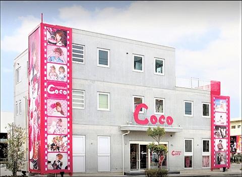 トータルフォトスタジオCoco いわき本店
