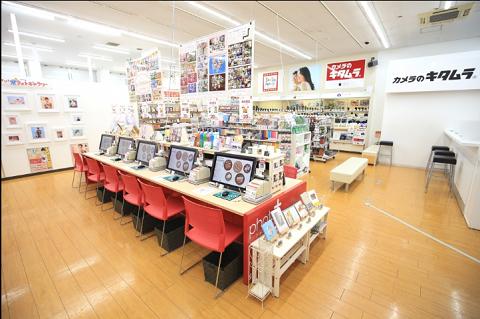 カメラのキタムラ 福島店